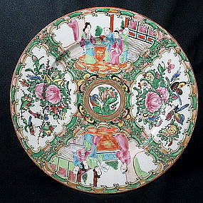 Chinese Export Rose Mandarin Medallion Plate, 19th C
