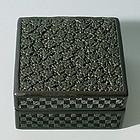 Dark Green Chinese Lacquer Box  Thousand Flowers
