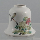 Chinese Water Coupe Brush Washer with Birds Qing