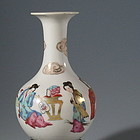 Famille Rose Chinese Porcelain Vase with Figures Early Republic