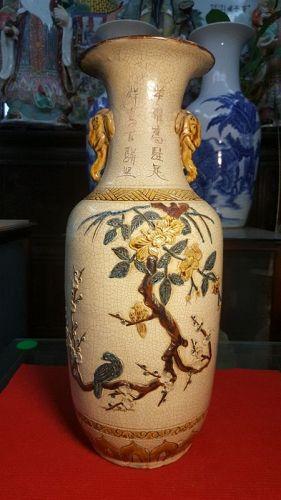 1700 _1800 .. floating enamel vase