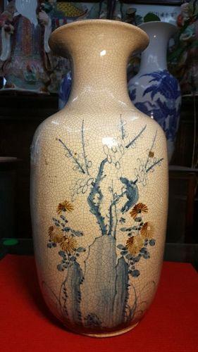 1700-1800 .ceramic vase