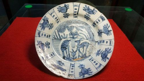 Chinese Ming Dynasty Blue & White Porcelain plate