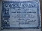 Egypt Share Certificate - 1950 - Viticulture (Wine)