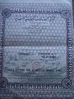 Egypt Share Certificate - 1956 - Society of Industrial Chemistry