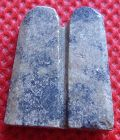 Ancient Egyptian Late Period Lapis Lazuli Double Feather Amulet