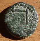 Bronze Coin of Nectanebo II - Last Native Pharaoh of Egypt - 16.5 mm