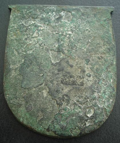 Ancient Egyptian Middle Kingdom Bronze Axehead, c. 2055 - 1650 B.C.