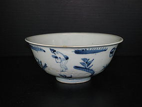 Ming 15th century blue and white bowl human motif