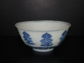 Rare Ming Chenghua blue and white large bowl 17cm