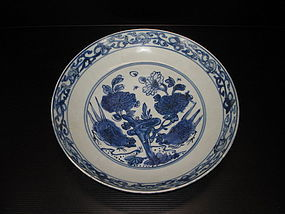 Ming Jiajing blue and white large chicken dish, 29.5cm