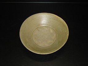 Five dynasties yue mise type dish