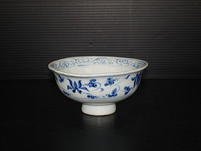 Rare Yuan dyansty blue and white peony small bowl