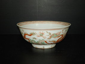 Ming dynasty Zhengde enamel dragon bowl