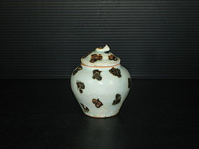 Rare Yuan dynasty iron spotted jar with cover