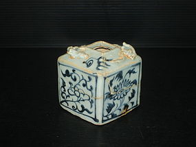 Rare Yuan blue and white square dragon ink jar