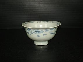 Rare Yuan blue and white chaligraphy cup #1, perfect