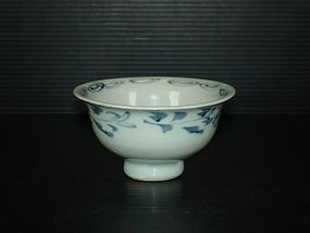 Rare Yuan blue and white chaligraphy cup #2, perfect