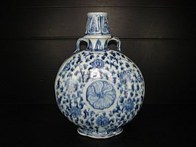 Rare Ming 15th century blue and white moon flask