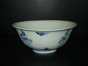 Rare Ming Chenghua human blue and white bowl
