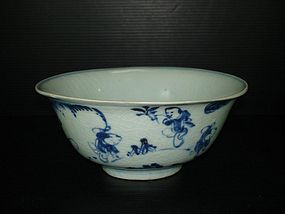Rare Ming Chenghua infant blue and white bowl