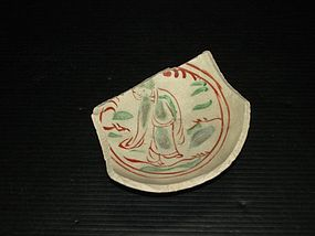 Rare sample Yuan over glaze enamel human bowl