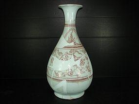 Rare sample Yuan underglaze copper red yuhuchun vase
