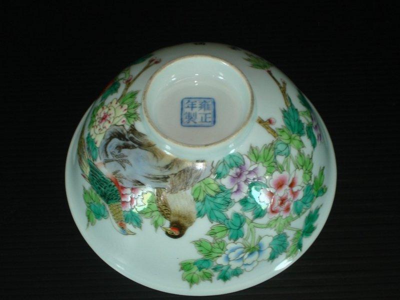 Qing famille rose Yongzheng mark enamel bowl