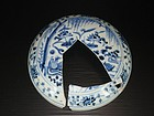 Rare Yuan blue and white very large cover box 18 cm