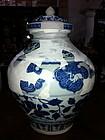 Rare sample Yuan blue and white large horse jar