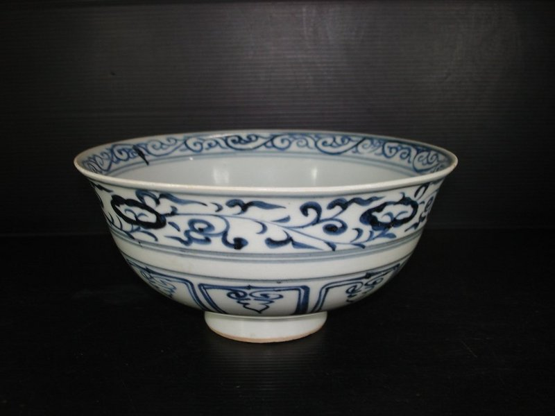 Fine Yuan persian blue and white large bowl (Perfect)