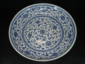 Qing Yongzheng blue and white large dish, 40cm perfect