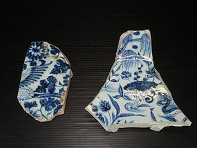 Rare Yuan blue and white big shards