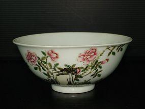 Republic famille rose bowl with Yongzheng mark