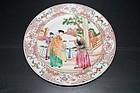 Qing 18th century Yongzheng enamel human dish