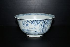 "Ming Chenghua blue and white ""100 children"" bowl"
