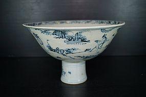 Early Ming Xuande - Interregnum large stem bowl