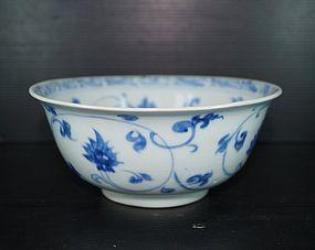 Ming Yongle Xuande minyao BW large bowl