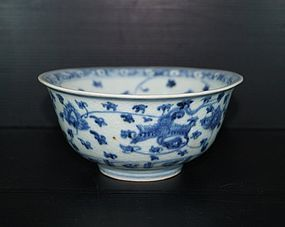 Ming 15th century blue and white phoenix bowl