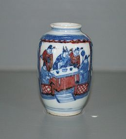 Qing Daoguang mark underglaze blue and red vase