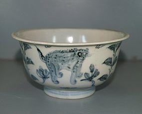 Ming dynasty Xuande minyao tiger bowl