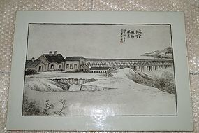 Republic Chinese porcelain landscape painting plaque