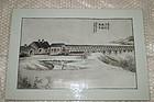 Republic Chinese porcelain landscape painting plaque