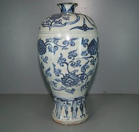 Ming 15th century blue and white large meiping vase
