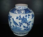 Ming transitional blue and white large jar