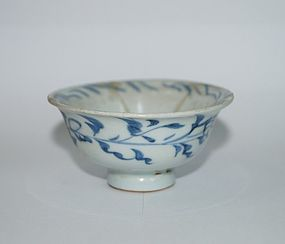 Rare sample of Yuan dynasty blue and white calligraphy bowl