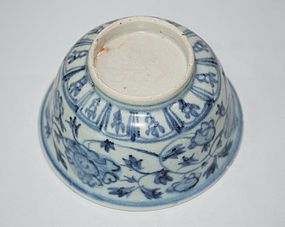 Rare Ming dynasty Xuande blue and white minyao bowl