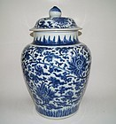 Rare Transitional Shunzhi blue and white large vase with cover
