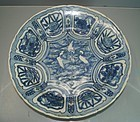 A Late Ming blue and white large kraak type dish