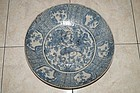 Rare Ming dynasty Swatow very large dish 50 cm
